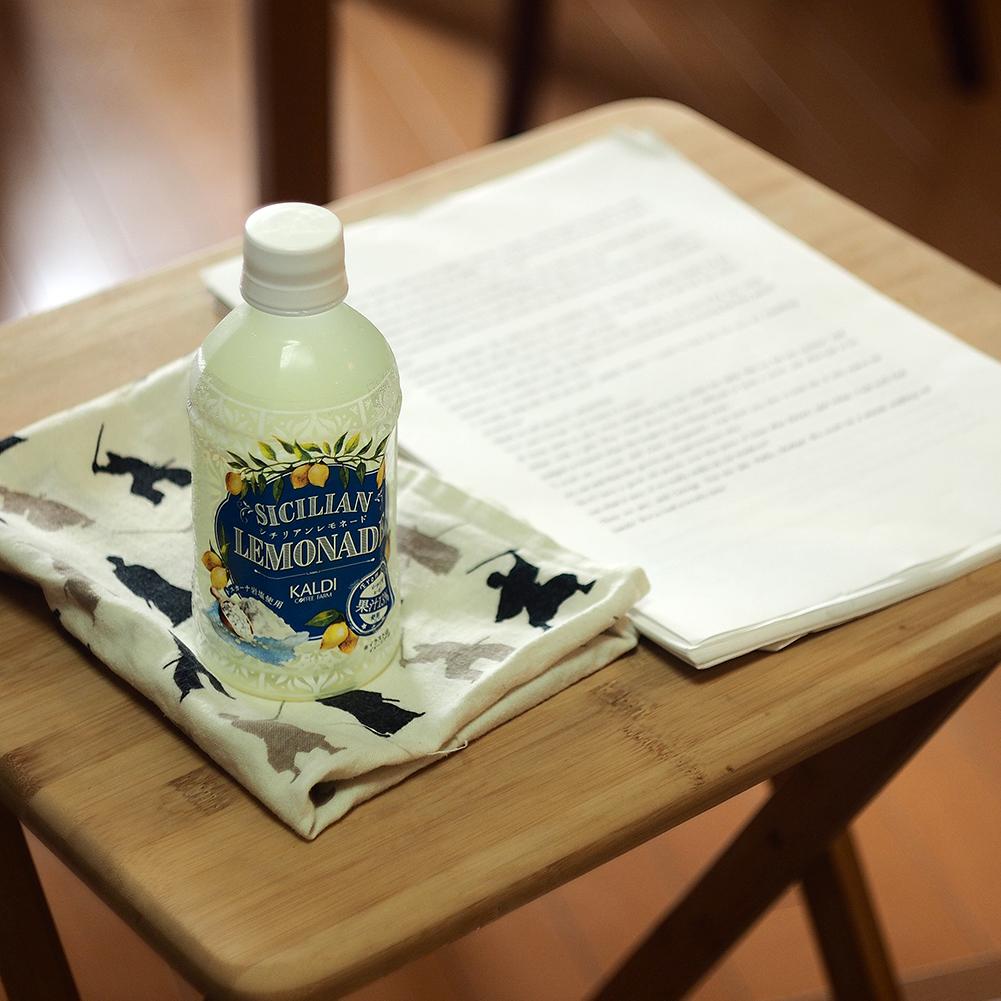 水分、手拭い、小説